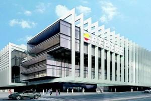 Noticias oficinas certificado leed platino para la sede for Repsol oficinas