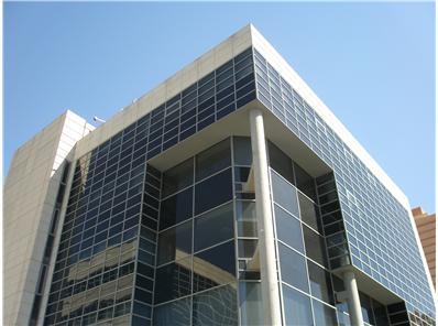 Noticias oficinas inbisa construcci n construir las for Oficinas bankia getafe